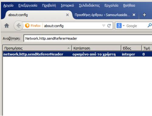Ενεργοποίηση / απενεργοποίηση referrer στον Firefox