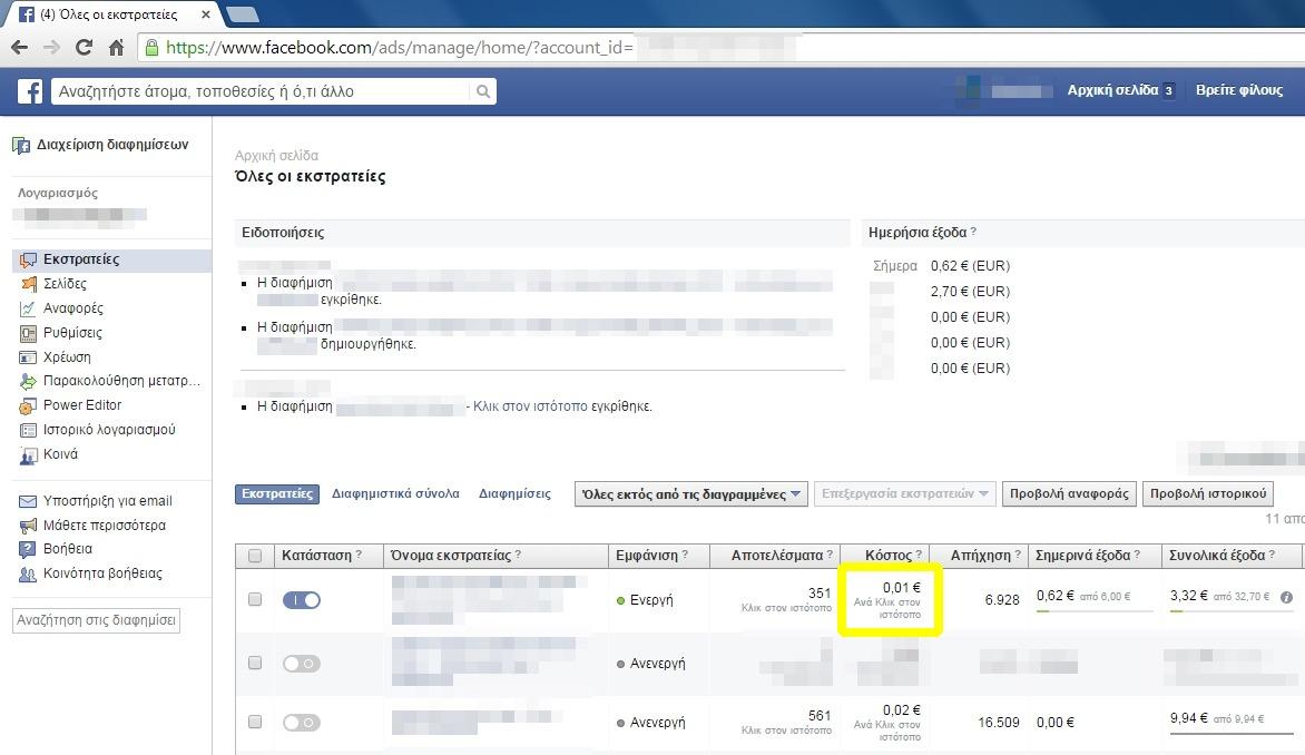 facebook-1-cent-clicks